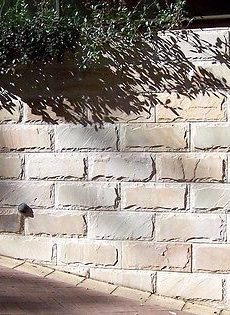 beige stone wall cladding